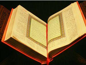 Kur'an-ı Kerim'de İsrailoğulları ile ilgili 41 ayet