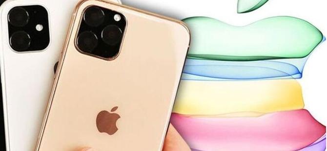 Sır gibi saklanıyordu! iPhone 11'in fiyatı sızdırıldı! galerisi resim 1