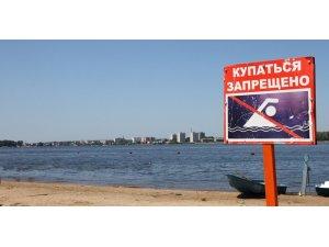 Rusya'nın Novorossisk ve Anapa şehirlerinde denize girmek yasaklandı