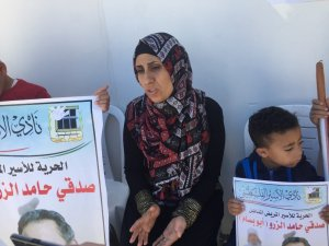 Batı Şeria'da 65 yaşındaki Filistinli mahkum için protesto