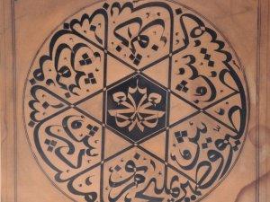 Eshab-ı Kehf'in isimlerinin yazılı olduğu 110 yıllık eser 10 bin liraya satışa çıktı