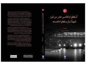 Şehitlerin hikayesi Arapça'ya çevrildi