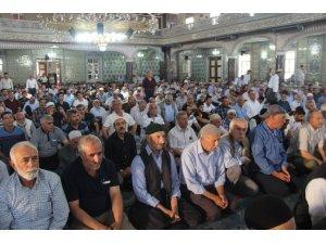 Elazığ'da 15 Temmuz şehitleri için mevlit okutuldu