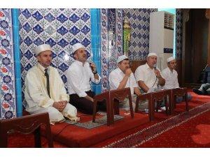 Gölbaşı Belediyesi 15 Temmuz Şehitleri için mevlit okuttu