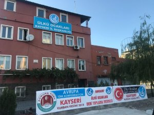 Ülkü Ocakları Kayseri İl Başkanlığı 100 kurban kesti