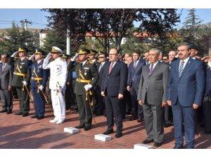 Afyonkarahisar'da 30 Ağustos Zafer Bayramı kutlandı
