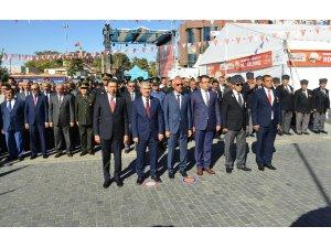 """Başkan Kaya: """"Gaziler, devletin bağımsızlığı için hayatlarını feda eder"""""""