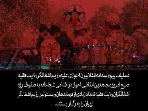 İran'daki saldırıyı el-Ahvaziye terör örgütü üstlendi