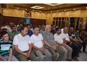 Kahta'da 'İslam Kardeşliği ve Birliği' programı düzenlendi