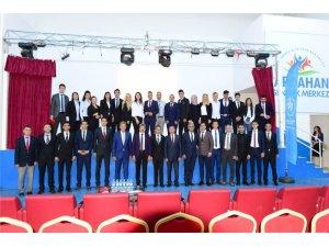 Ardahan Gençlik Hizmetleri ve Spor İl Müdürlüğü sezon açılışı yapıldı