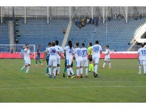 Ziraat Türkiye Kupası: MKE Ankaragücü: 1 - Erbaaspor: 0