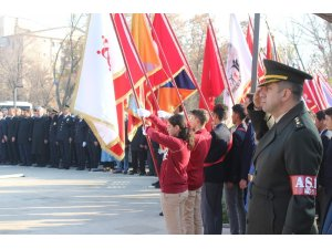 Ağrı'da 10 Kasım anma töreni düzenlendi