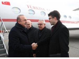 Dışişleri Bakanı Çavuşoğlu, ABD'de Türkevi binasının inşaatını ziyaret etti