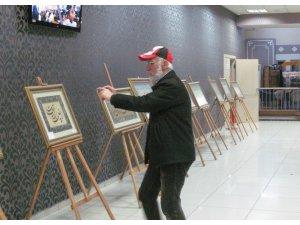 Hadis-i Şerifler'de oluşan hat sergisine büyük ilgi