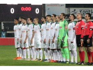 Ziraat Türkiye Kupası: Giresunspor: 1 - Fenerbahçe: 1 (Maç devam ediyor)