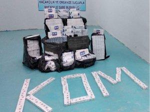 Siirt'te 7 bin 190 paket kaçak sigara ele geçirildi