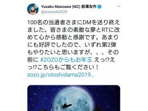 Japon iş adamının Twitter ödülü sahiplerini buldu