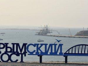 Kırım: NATO gemileri Azak Denizi'ne çıkamaz