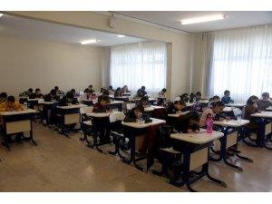 İhlas'a geçiş sınavı 16 Şubat'ta