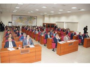 Aydın'da Koordinasyon Kurulu toplantısı yapıldı