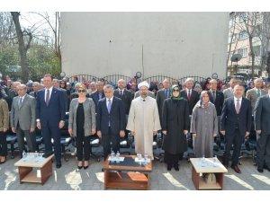 Diyanet İşleri Başkanı Erbaş Lüleburgaz'da