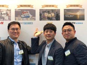 Kayseri Belgeseli Kore'de ödül aldı