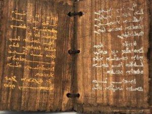 Tam 1300 yıllık! Diyarbakır'da ele geçirildi
