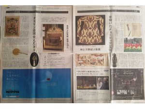 Osmanlı sergisi Japon medyasında