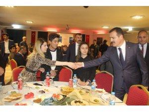 Hakkari'de şehit ve gazi ailelerine iftar yemeği