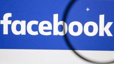 Facebook'a rekor ceza: Tam 5 milyar dolar...