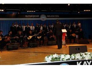 '1845 Polis Korosu' 30 Ağustos Zafer Bayramı'nda konser verdi