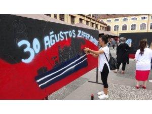 Samsun'da 30 Ağustos Zafer Bayramı etkinlikleri