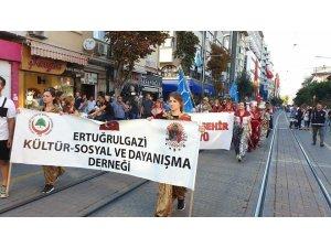 Eskişehir'de 26. Geleneksel Ertuğrulgazi Şurası ve Yörük Etkinlikleri düzenlendi