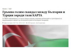 Bulgaristan'da Türkiye iç politika malzemesi olarak kullanılıyor