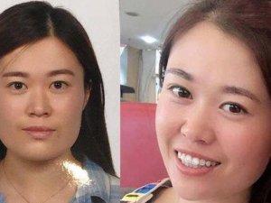 Kayıp Çinli kadın ölü bulundu