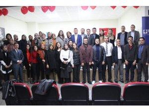 """Elazığ'da """"Çocuk Ruh Sağlığı"""" semineri"""