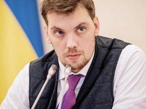 Ukrayna, corona virüsüne yönelik kriz masası oluşturdu