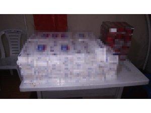 Adana'da bin 670 paket kaçak sigara ele geçirildi