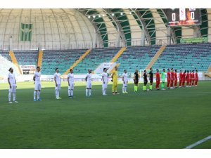 TFF 1. Lig: Akhisarpor: 3 - Keçiörengücü: 4