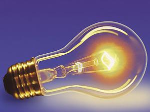 Rize'de 1 Şubat'ta elektrik kesintisi olucak