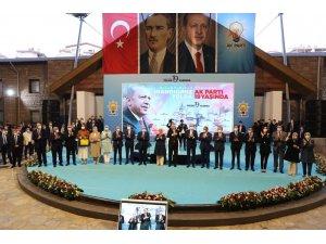 Başkan Büyükkılıç, AK Parti'nin 19'uncu kuruluş yıl dönümü programına katıldı