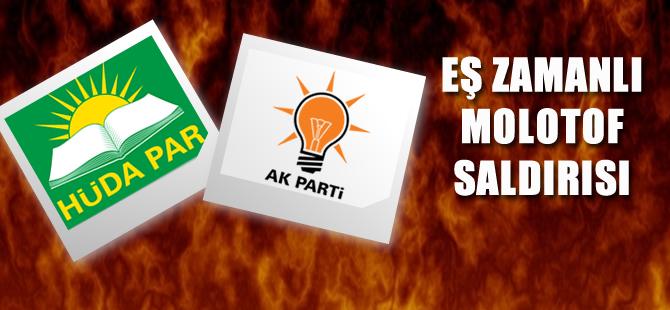 AK Parti ve Hüda Par'a molotoflu saldırı