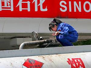Çin'de dev kaya gazı rezervi bulundu