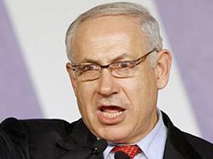 Erdoğan'ın şartına İsrail'den yanıt