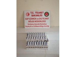 Sınır kapısında bin 70 paket kaçak sigara ele geçirildi