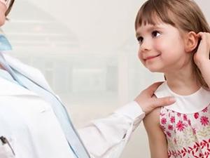 200 bin çocuğun kalbi hasta