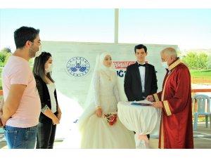 Elazığ'da Covid-19 tedbiri, nikahlar en fazla 10 kişi ile kıyılmaya başlandı