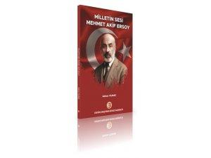 Atatürk Araştırma Merkezi Başkanlığı raflarına 'Milletin Sesi Mehmet Akif Ersoy' eseri katıldı
