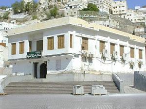 Mekke Kütüphanesi kaldırılmayacak