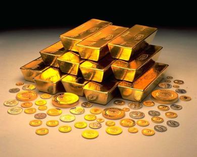 Altın fiyatları 22 dolar birden düştü